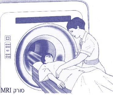 סרטן סריקת MRI