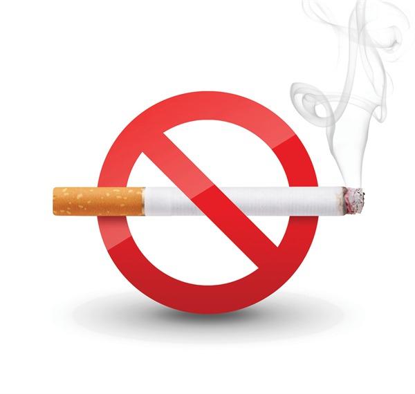המנעו מעישון