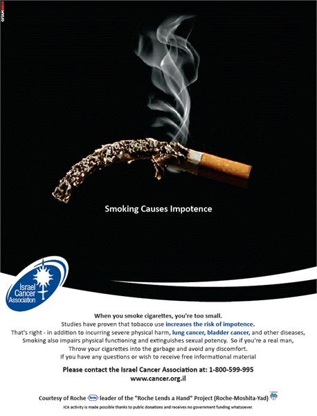 The Israel Cancer Association - News - Israel Cancer