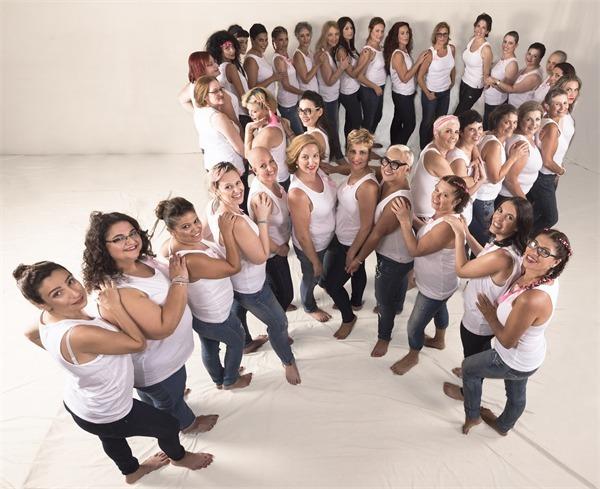 The Israel Cancer Association - News - Israel Cancer Association