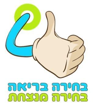 ICA new logo