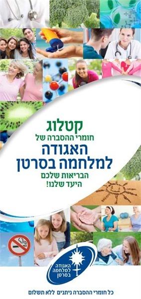 ICA Public information materials