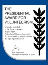 Presidential Award