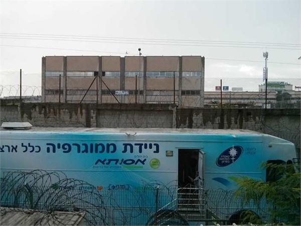 The ICA Mobile Mammography Unit pays a visit to Neve Tirza Women's Prison